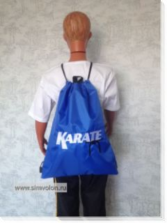 Рюкзак-мешок КАРАТЭ