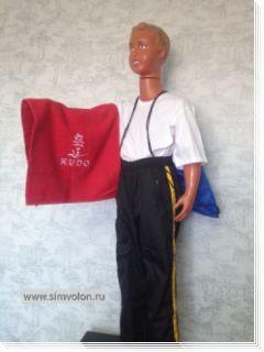 Полотенце махровое с вышивкой КУДО 40х70