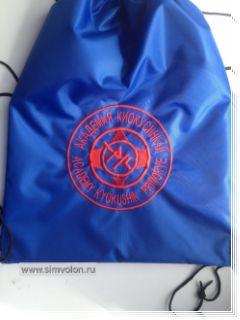 Рюкзак-мешок с вышивкой