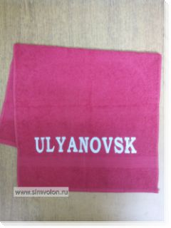 Полотенце махровое с  вышивкой  40х70