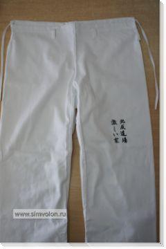 Кимоно KYODOKYOKUSHIN