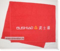 Полотенце махровое с вышивкой БУСИДО 40х70