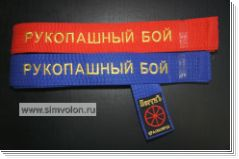 http://simvolon.ru/images/product_images/popup_images/250_0.JPG