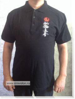 Рубашка поло-1 шинкёкушинкай