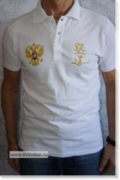 Рубашка поло-2 кудо